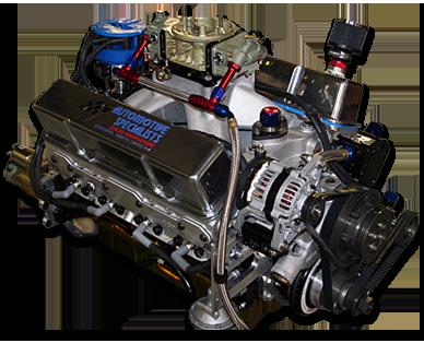 sealed engine